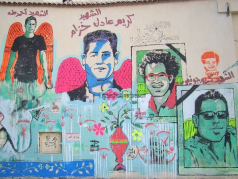 Painting of the Martyrs at AUC, Port Said. Copyright Suzee in the City.
